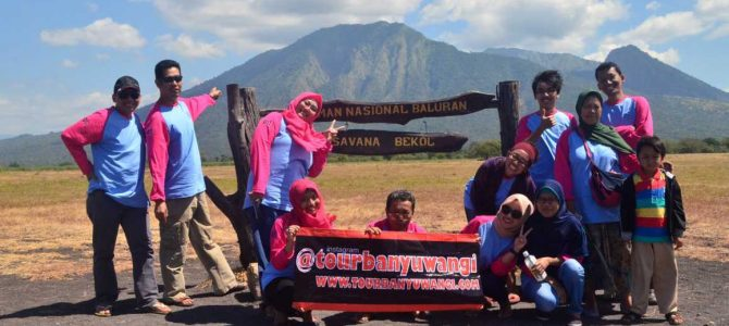 Paket Wisata Banyuwangi 2 Hari 1 Malam Valuable Tour – B