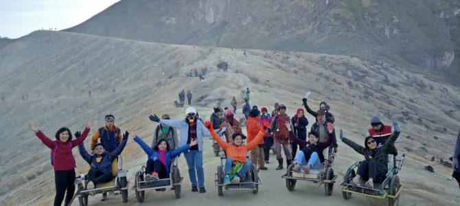 Paket Wisata Banyuwangi 1 Day Ijen Midnight